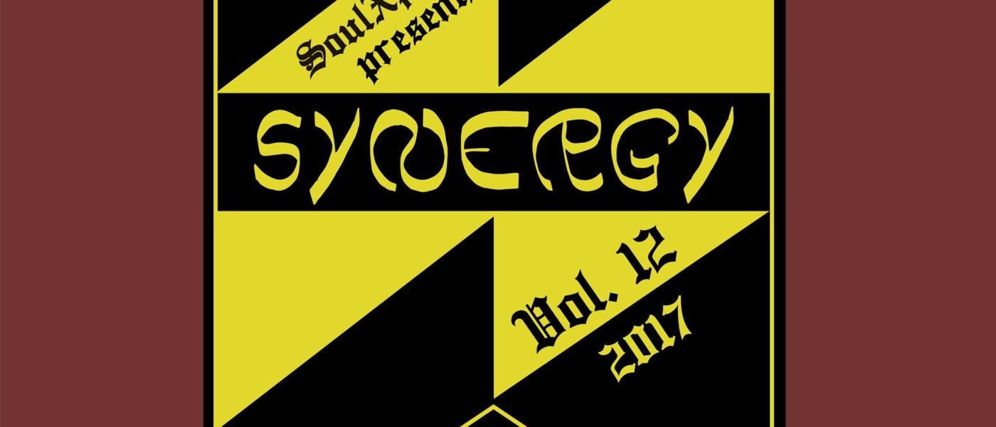 Synergy Volume 12 - One of Sydney's biggest dance competitions.